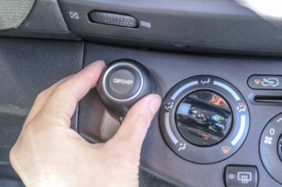 Sicher Fahren mit Bluetooth